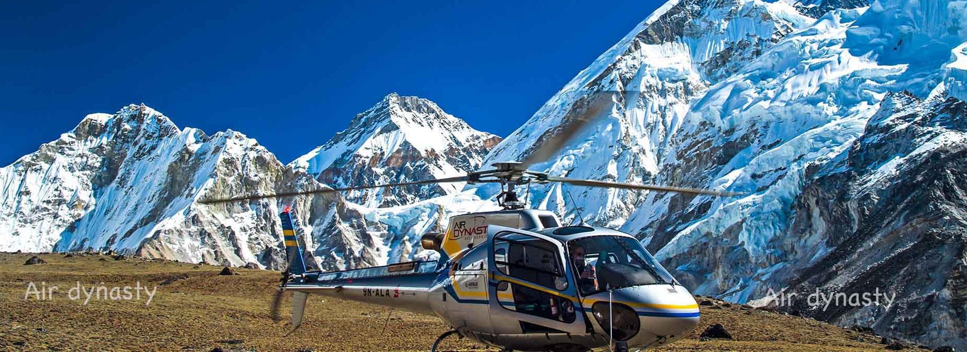 Mountain Flight(Mt. Everest Flight) Day Tours