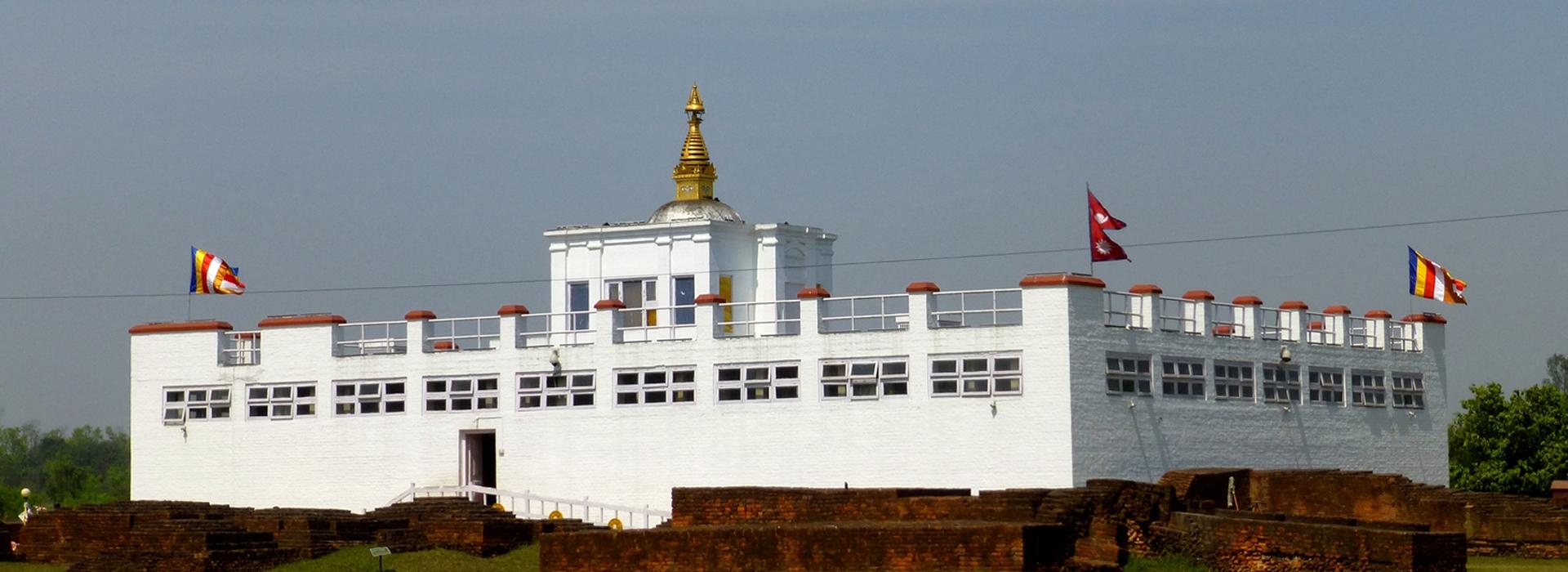 Nepal Cultural - Adventure Tour