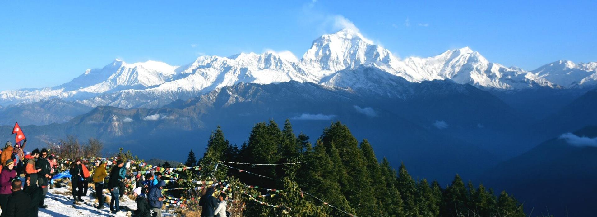 Poonhill Trek in Nepal